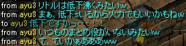 Redstone_11072914
