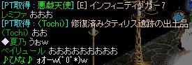 Redstone_11073005