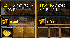Redstone_11073102