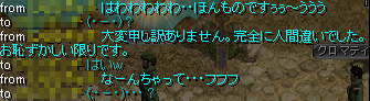 Redstone_11073105