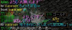 Redstone_11073111