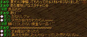 Redstone_11081205