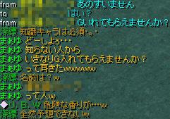 Redstone_11081401
