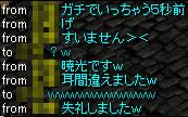 Redstone_11081510