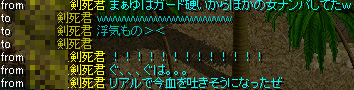 Redstone_11081600