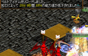 Redstone_11082000
