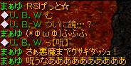 Redstone_11082701