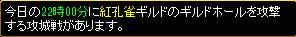 Redstone_11082706