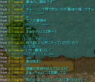 Redstone_11082802