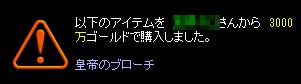 Redstone_11081900