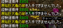 Redstone_11083114