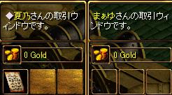 Redstone_11090709
