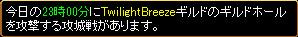 Redstone_11091700