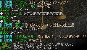 Redstone_11091705
