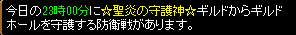 Redstone_11100101