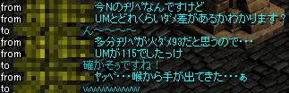 Redstone_11100203