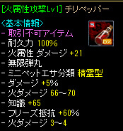 Redstone_11100302