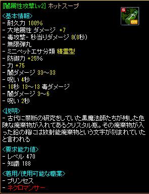 Redstone_11100341