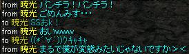 Redstone_11100310