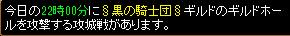 Redstone_11100802