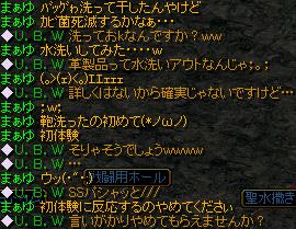 Redstone_11100901