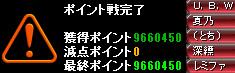 Redstone_11110105