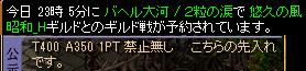 Redstone_11110208