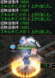 Redstone_11110304