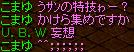 Redstone_11110601