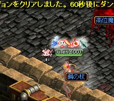 Redstone_11110100