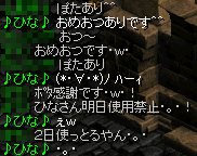 Redstone_11110500