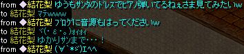 Redstone_11111906