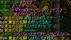 Redstone_11112000