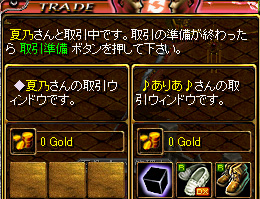 Redstone_11112231