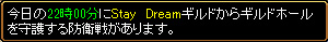 Redstone_11112602