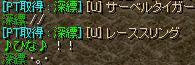 Redstone_11120802