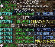Redstone_11120902