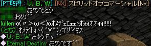 Redstone_11122100