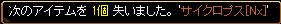 Redstone_11122407
