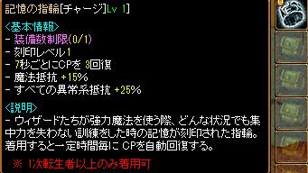 Redstone_11123001