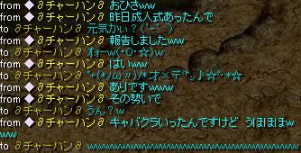Redstone_12011002