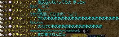 Redstone_12011004