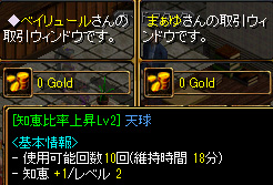 Redstone_12011400