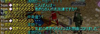 Redstone_12013100