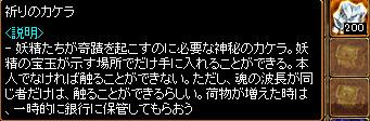Redstone_12020307