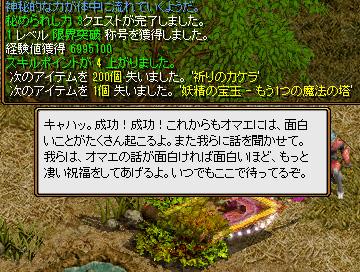 Redstone_12020310
