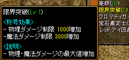 Redstone_12020311