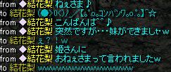Redstone_12021301