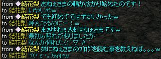 Redstone_120213012