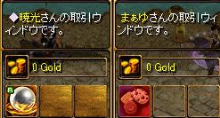 Redstone_12021413